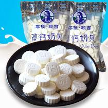 内蒙古特产奶酪酥脆奶豆馒头儿童零食袋100gx3世纪牧场奶泡泡