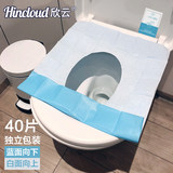 30 pieces of disposable toilet seat travel paste toilet seat disposable maternity toilet seat pad paper travel essential