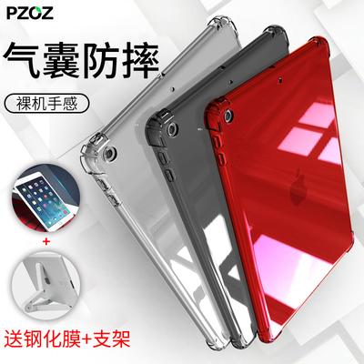 苹果ipad2018新款ipad pro 11寸10.5保护套mini5/4硅胶2壳air3迷你9.7寸2017平板电脑2019新版3透明1网红pad6