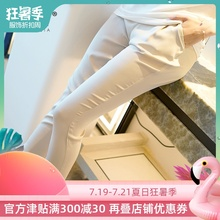 Sakura elastic silk nine-minute trousers women's trousers spring-summer Korean version of slim leisure silk pants