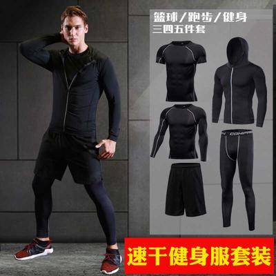 健身服五件套装男速干短袖篮球紧身衣跑步锻炼运动训练服健身房夏