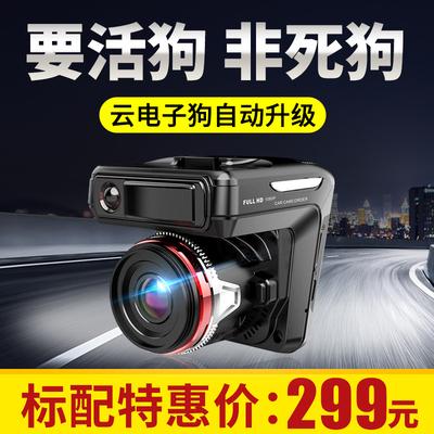 丁威特新款行车记录仪高清夜视三合一双镜头汽车测速带电子狗一体