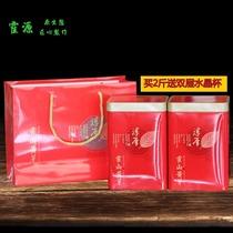 赠铁罐提袋湖南特产特级单芽500g新茶散装君山银针黄茶2018