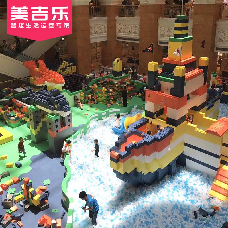 大型儿童游乐场设备淘气堡儿童乐园设备 游乐场玩具室内小型亲子