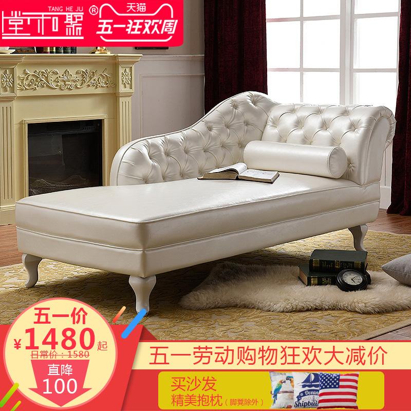 美式贵妃椅小户型沙发沙发