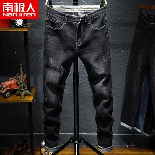 南极人春季牛仔裤男修身弹力小脚韩版潮流青年男士直筒长裤子加绒