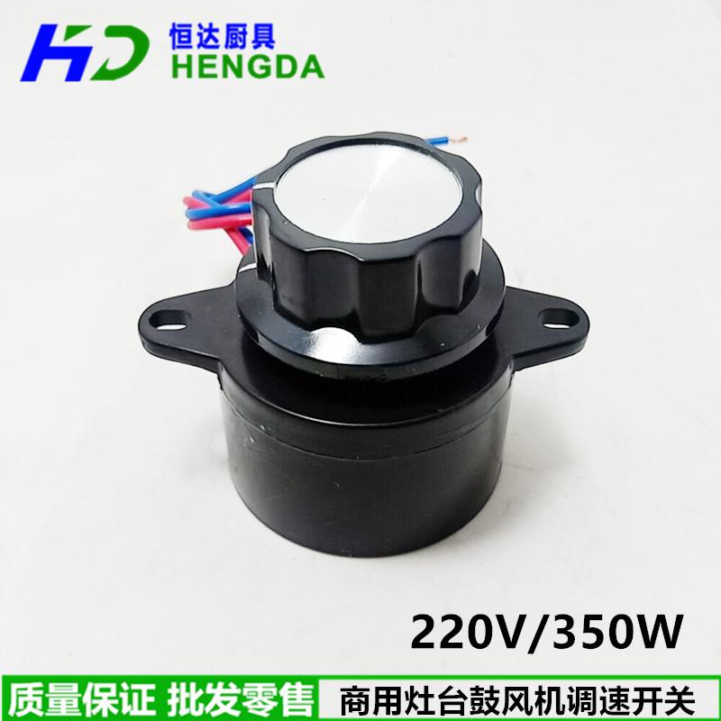 Регулятор скорости вентилятора Артикул 566645944780
