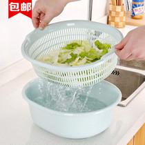 塑料双层洗菜篮沥水篮 厨房篮子家用果盘多功能圆形洗菜盆水果篮