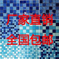 鱼池马赛克陶瓷鹅卵石防滑耐磨瓷砖地砖浴室洗手间水池泳池温泉池