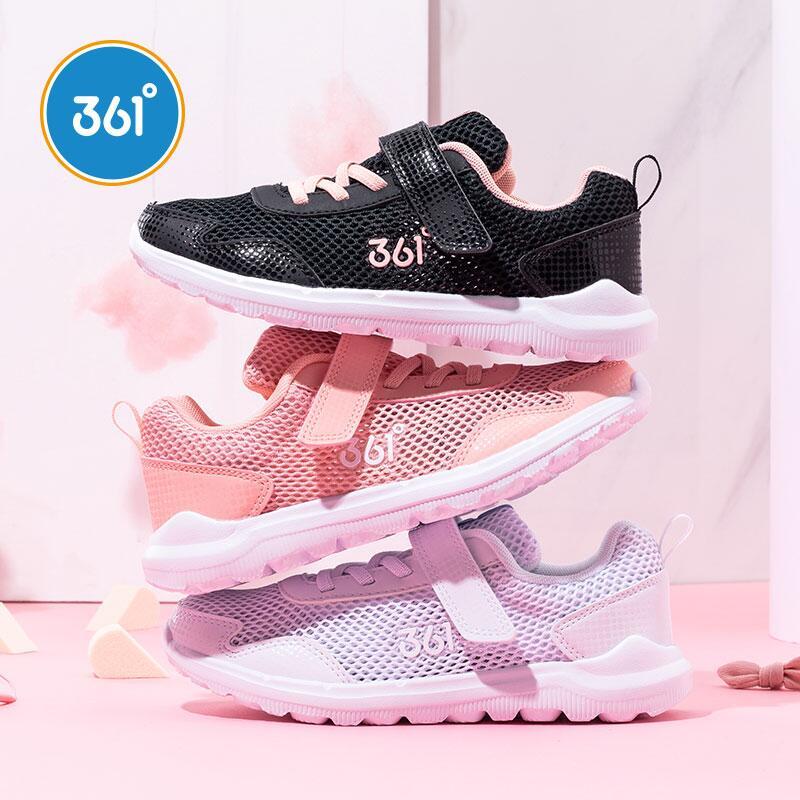 361童鞋女童跑步鞋專柜正品2019夏季新款輕便防滑透氣運動鞋