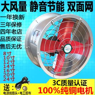 排气扇强力圆筒管道风机工业排风扇换气扇墙壁式静音厨房抽油烟机