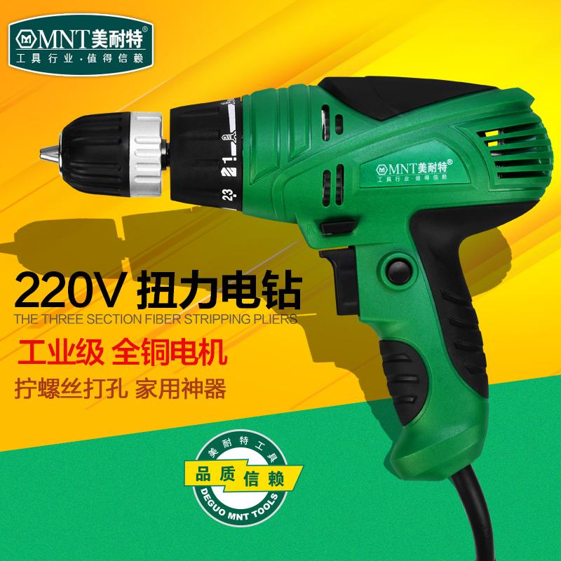 德国美耐特®220V手电钻电动螺丝刀家用多功能手钻打孔手枪钻工具1元优惠券