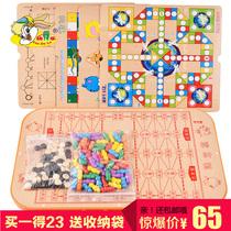 儿童多功能二十三合一棋盘木质包邮飞行棋象棋益智桌面游戏玩具