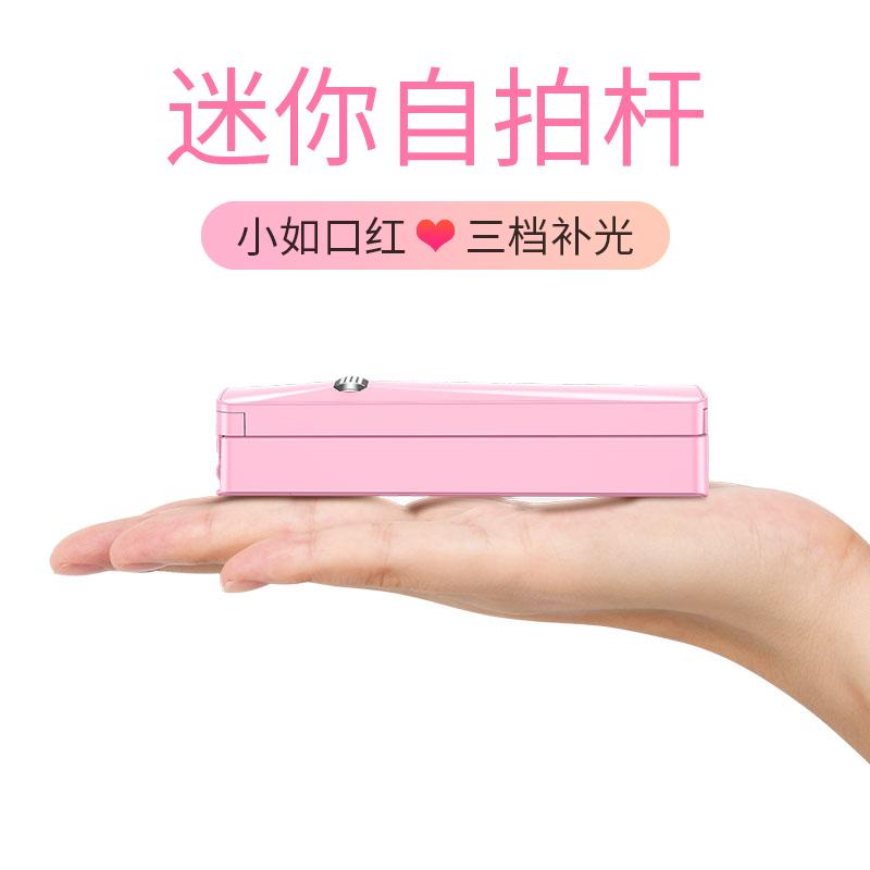 自拍杆线控通用型iPhonex手机蓝牙