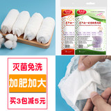 Plus fertilizer XL maternal disposable underwear cotton pregnant women underwear pants underwear 200 kg month shorts head