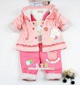 卡乐吉瑞比 2013新款婴儿女宝宝冬装 快乐熊可脱帽背带棉衣套