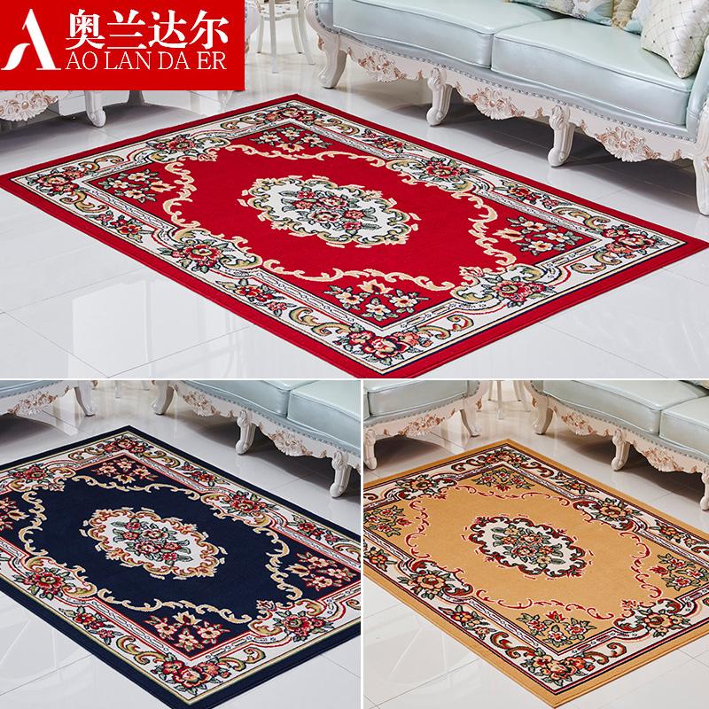 欧式机织地毯