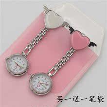 护士表天使心医用护士胸表护士怀表医院专用手表硅胶挂表胸表护士