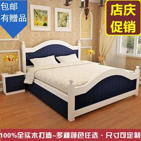 欧式床1.2米青少年儿童房间简约雕花环保家具 法式真皮单人太子床
