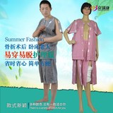 Easy to wear off care clothes Fracture patients paralysed bed-ridden elderly sick wear pajamas short-sleeved cotton breathable
