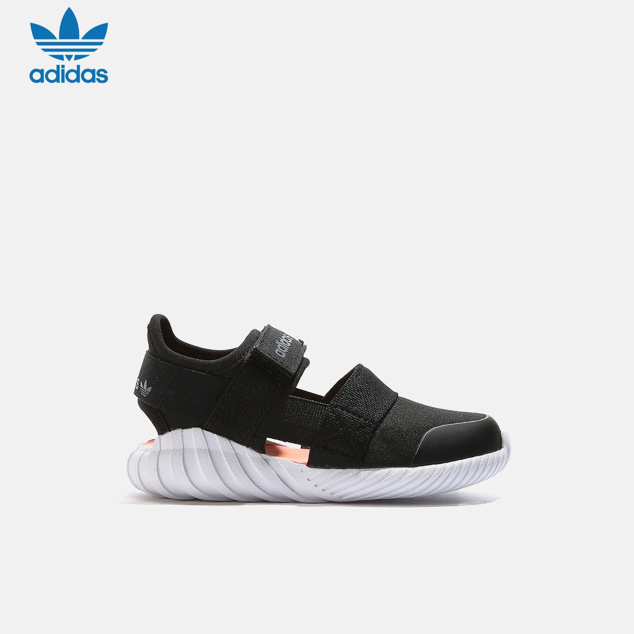 adidas阿迪达斯童鞋儿童运动鞋女童透气凉鞋婴童跑步鞋CG6600
