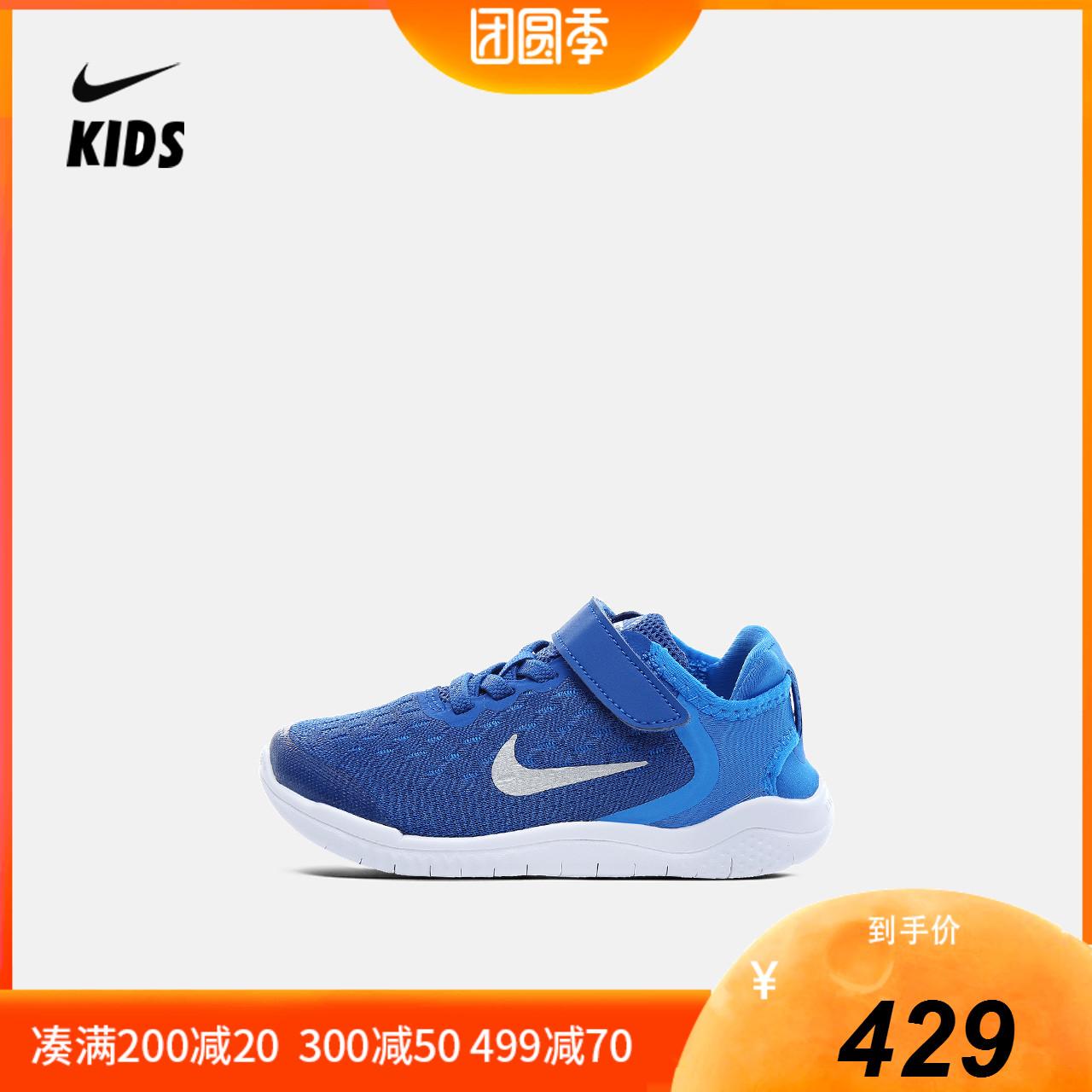 Nike耐克童鞋运动鞋2019春季新款男童中童运动鞋跑步鞋AH3452 003