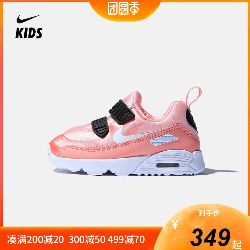 耐克童鞋男童气垫运动鞋2019秋季新款小童男女童跑步鞋粉色休闲鞋