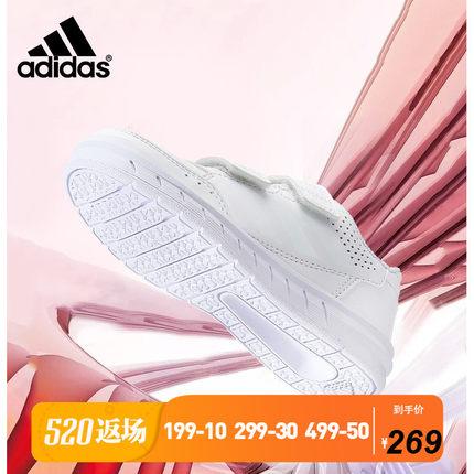 Adidas阿迪达斯童鞋正品2019春季新款男女童小白鞋休闲学生鞋