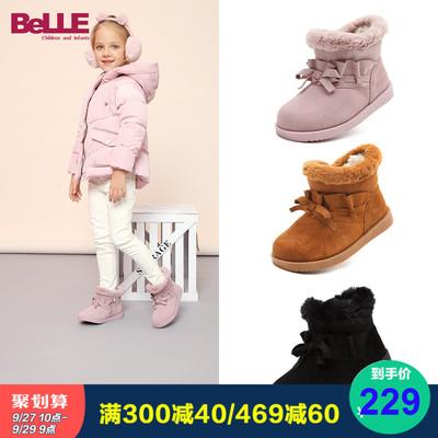 百麗童鞋兒童靴子2018冬季新款女童雪地靴中童加絨保暖蝴蝶馬丁靴