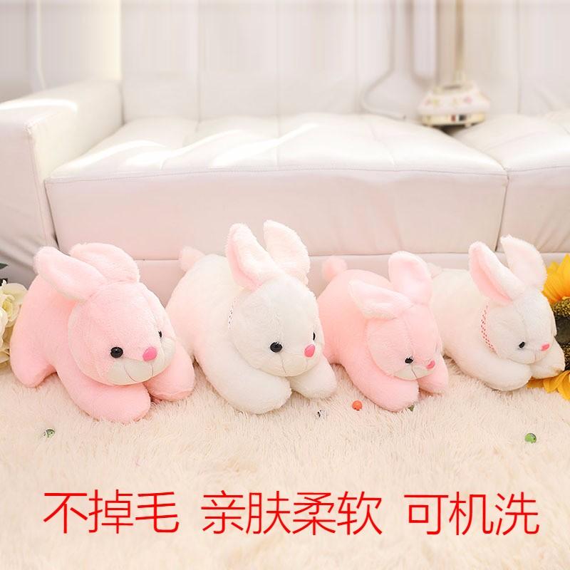红色兔子玩偶