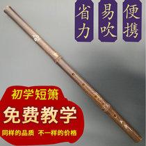 年烟熏水竹张海船签名专业演奏箫20欧特海烟熏竹洞箫玉屏八孔洞箫