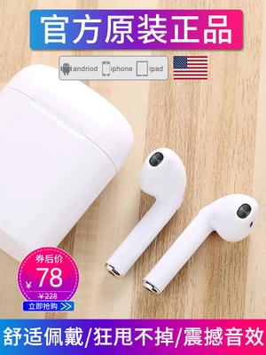 原装华为蓝牙耳机p20 mat10 nova4 荣耀9v10无线迷你双耳苹果通用