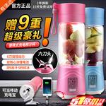充电便携式榨汁杯 电动迷你果汁杯玻璃料理杯小型家用6刀头榨汁机