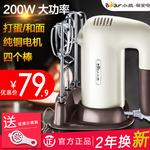 小熊大功率打蛋器工具套裝自動電動家用手持攪拌機和面機烘培迷你