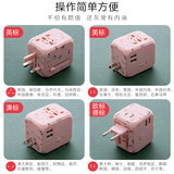 Universal universal conversion plug charger abroad Japan, Thailand, Hong Kong, Europe and Europe travel socket converter