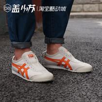 回力男鞋白色帆布鞋男百搭学生鞋子休闲鞋韩版布鞋板鞋女小白鞋
