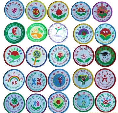 订做幼儿园园标 定做定制校服商标 标志 制服LOGO 布贴刺绣补丁