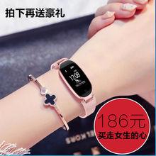适用小米手环IOS苹果安卓智能蓝牙防水腕带 运动手表计步器光感版