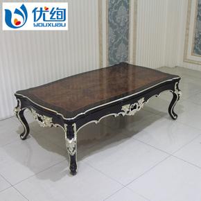 欧式茶桌客厅桌子茶台实木大户型高档贴木皮复古美式新古典茶几桌