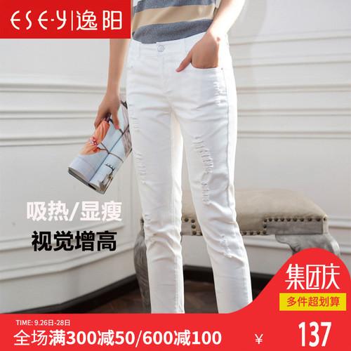 逸阳女裤2018夏季新款白色破洞牛仔裤女九分显瘦修身八分小脚裤子