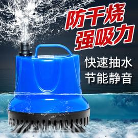 小型过滤器底吸泵潜水泵超静音喷泉迷你鱼池换水抽水泵鱼缸循环泵图片