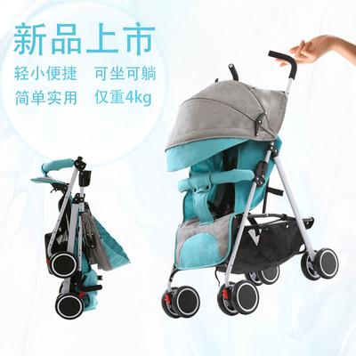 便携式儿童手推车