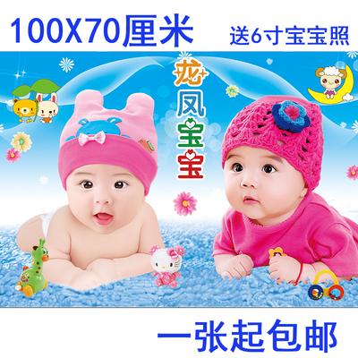 宝宝海报照片龙凤宝宝画报可爱漂亮婴儿孕妇备孕胎教大图片墙贴画