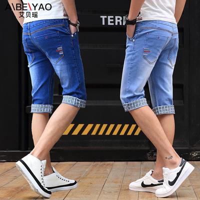 夏季薄款牛仔短裤男士韩版潮流七分裤五分中裤修身7分裤男生马裤