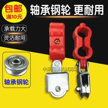 电动葫芦红色小滑轮 电缆钢丝绳滑轮 天车塑料吊线滑轮