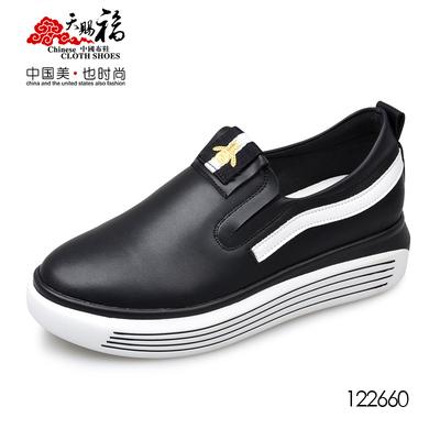 天赐福老北京布鞋时尚舒适休闲圆头防滑增高潮流女鞋一脚蹬小白鞋