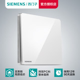 Siemens switch socket panel Ruizhi series one open multi-control midway switch panel 86 type smart switch