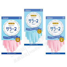 Dunlop Dunlop Household Gloves, Washing Gloves, Antibacterial Kitchen Gloves Imported from Japan