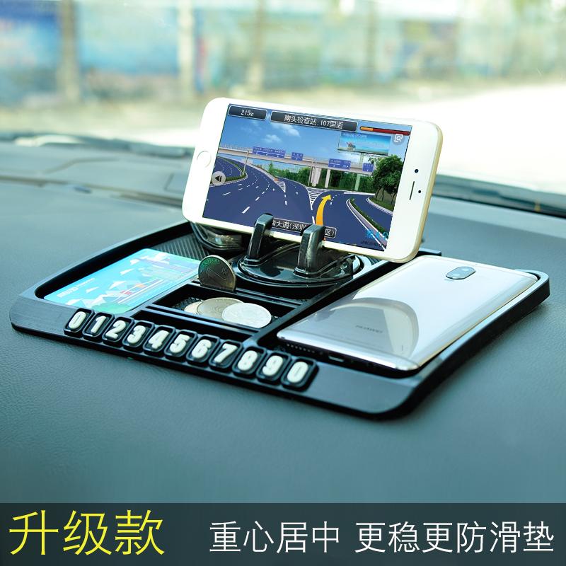 车用手机防滑垫车载置物垫360旋转导航仪支架仪表台垫子汽车用品
