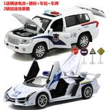 Модели автомобилей Артикул 521128725210